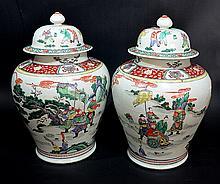 Pair Famille Rose Jars