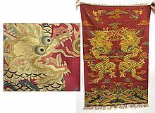 Chinese Kesi Embroidery