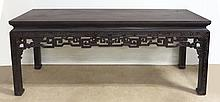 Rare And Large Carved Chinese Zitan Table
