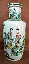 Kangxi Famille Verte Porcelain Vase