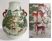 Qing Famille Rose Hundred Deer Vase