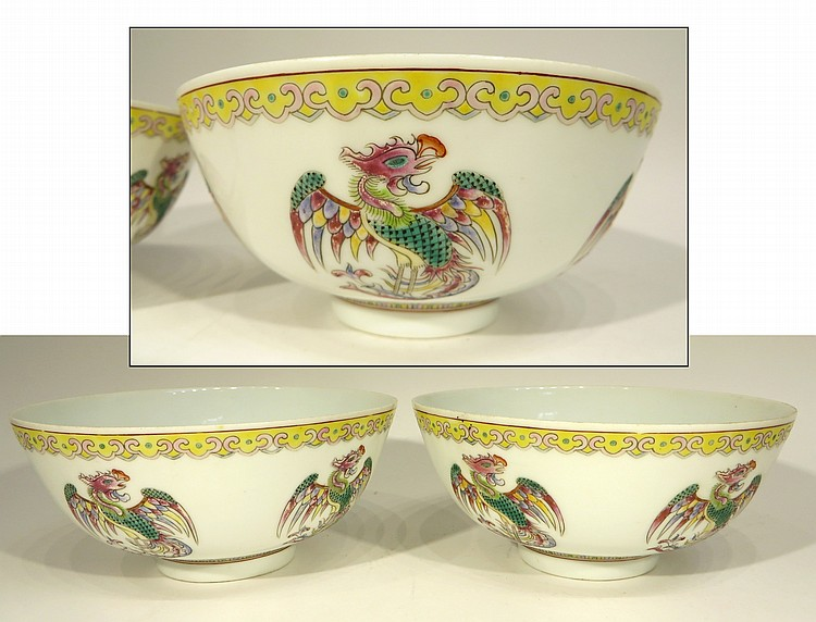 PAIR OF QIAN LONG FAMILLE ROSE BOWLS