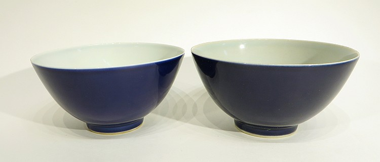 PAIR OF CHINESE YONG ZHENG BLUE GLAZED BOWLS