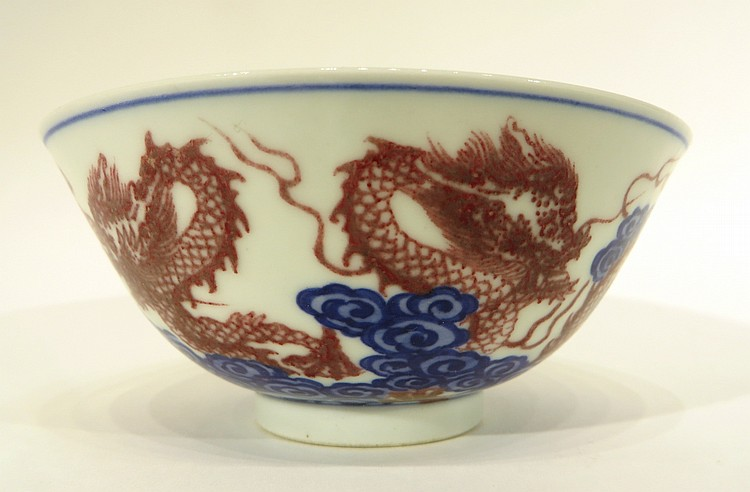YONG ZHENG BLUE AND COPPER RED DRAGON BOWL