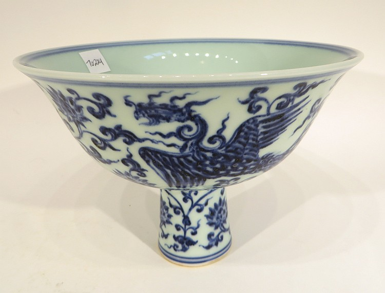 XUAN DE BLUE & WHITE HIGH STEM PHOENIX BOWL