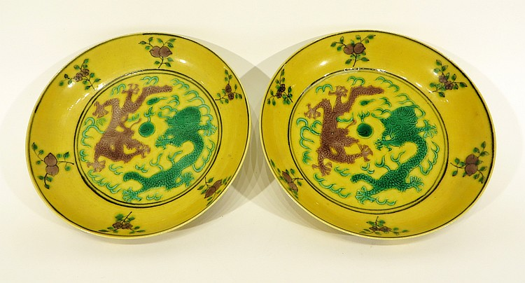 PAIR OF CHINESE GUANGXU SANCAI SHALLOW BOWLS