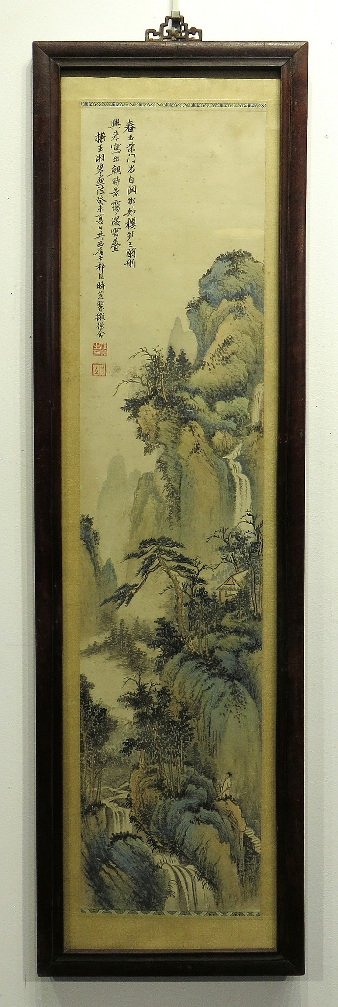 CHINESE WATER COLOR IN FRAME