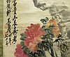 CHINESE FLOWERS BY WU CHANGSHUO (1844-1927)