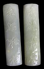 CHINESE PAIR OF WHITE JADE WRIST RESTS