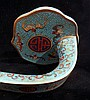 CHINESE CLOISONNE AND JADE RUYI