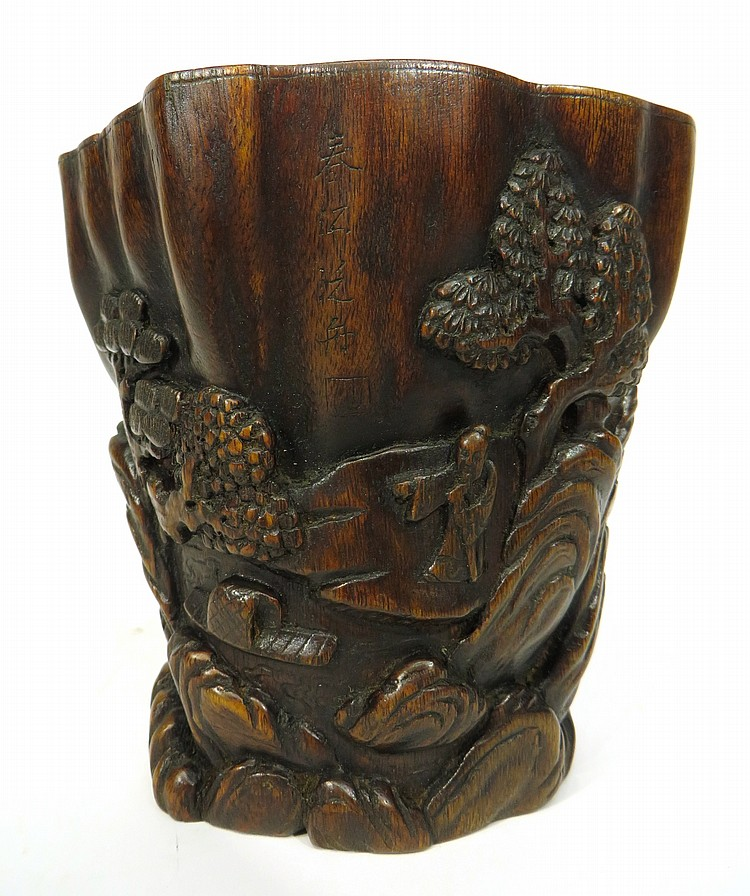 CHINESE CHEN XIANG HAND CARVED BRUSH POT