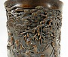 CHINESE HAND CARVED BRUSH POT
