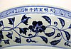 CHINESE MING BLUE AND WHITE CHARGER PLATE