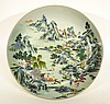 CHINESE QIAN LONG PORCELAIN PLATE