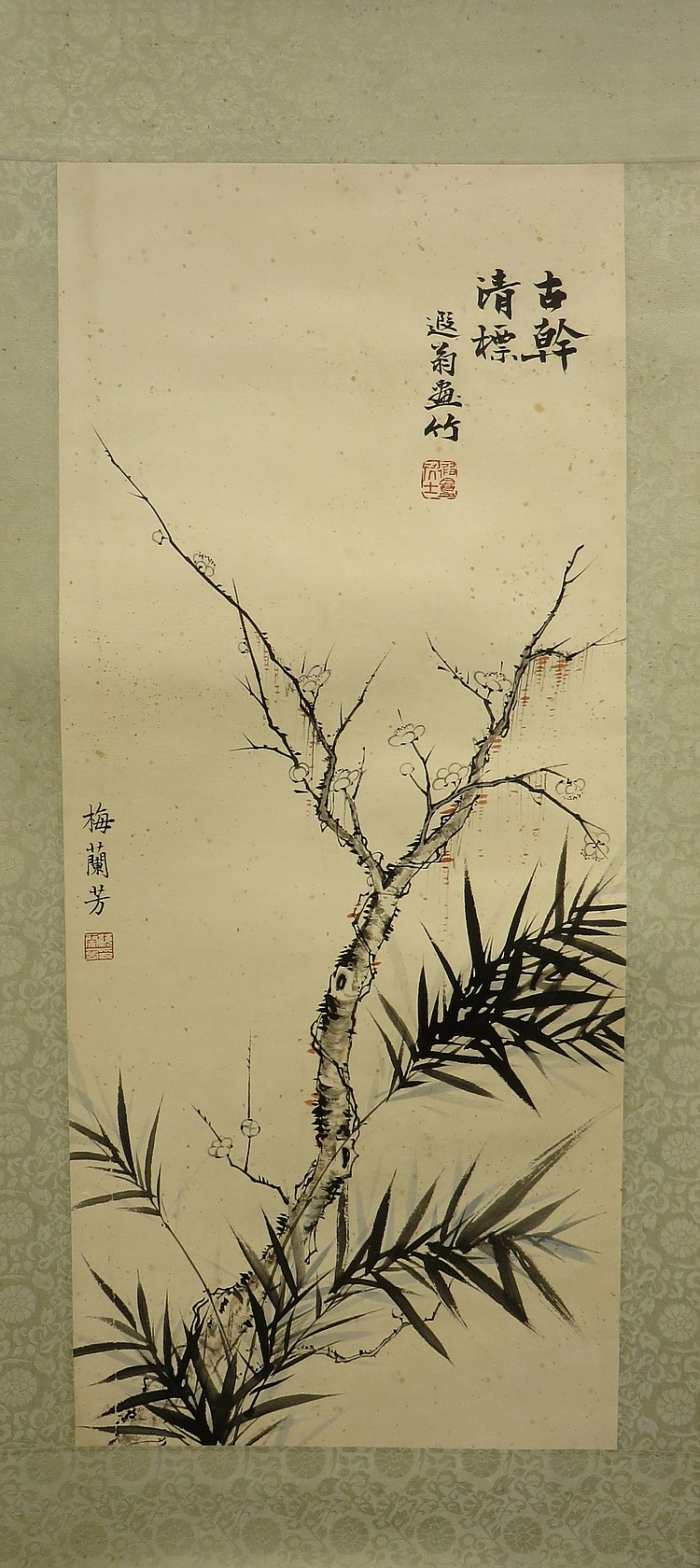 BLOSSOMING BRANCH SIGNED LAN FANG MEI (1894-1961)