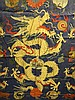 LARGE CHINESE NINE DRAGON KESI