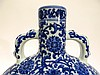 QIAN LONG MARKED BLUE AND WHITE MOON FLASK