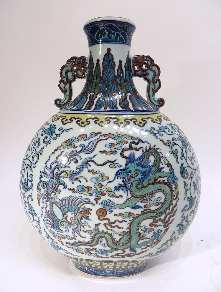 CHINESE QIAN LONG DOU CAI MOON FLASK