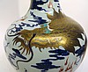 CHINESE QIAN LONG DRAGON VASE