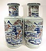 PAIR OF KANG XI MARKED BLUE AND RED VASES