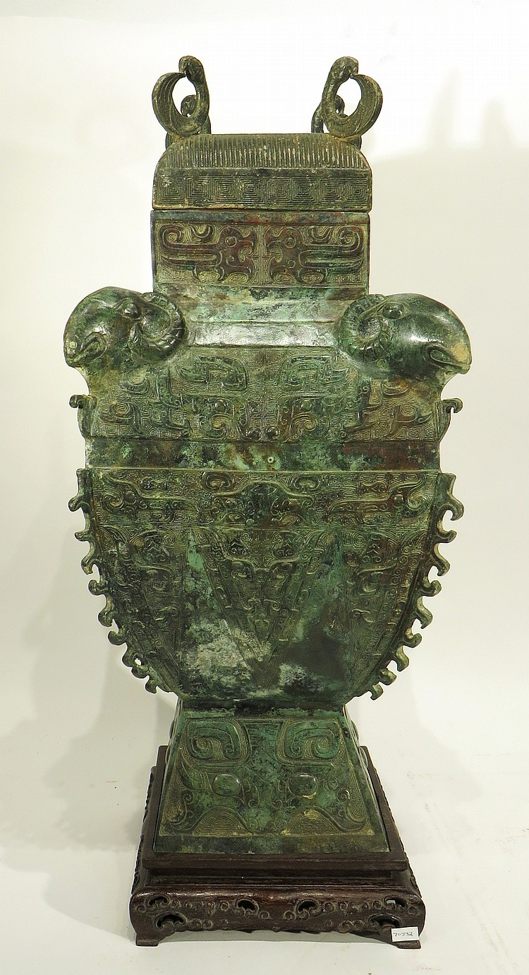 CHINESE BRONZE ARCHAISTIC VESSEL