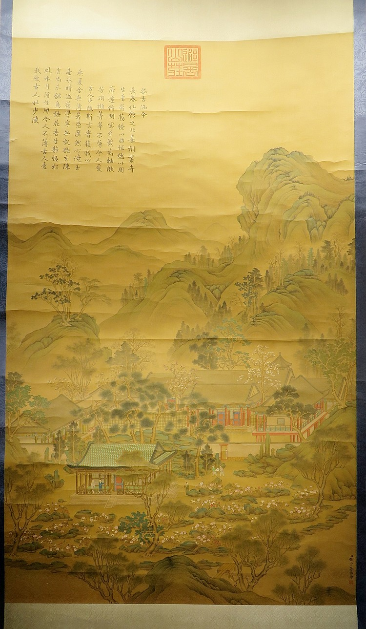 QING SCROLL ATT TO ZHANG ZONGCHANG (1686-1755)