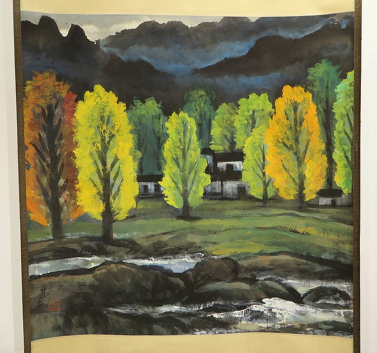 WATERCOLOR SIGNED LIN FENGMIAN (1900-1991)