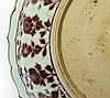 MING DYNASTY RED AND PALE CELADON PLATE
