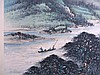 PAINTING OF RIVER SIGNED LI XIONGCAI (1910-2001)