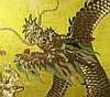 CHINESE GOLD DRAGON WITH EMBROIDERY ON SILK