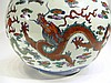 CHINESE YONG ZHENG MARKED  NINE DRAGON VASE
