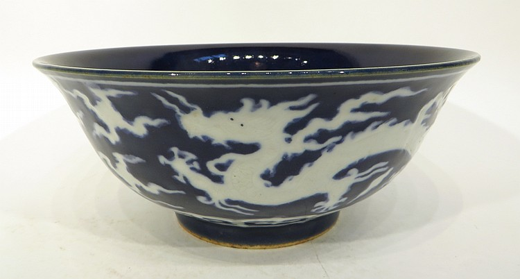 CHINESE XUAN DE BLUE DRAGON BOWL
