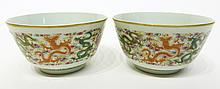 PAIR OF CHINESE QIAN LONG DRAGON TEA CUPS
