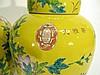 CHINEE PAIR OF 19TH CENTURY FAMILLE JAUNE JARS