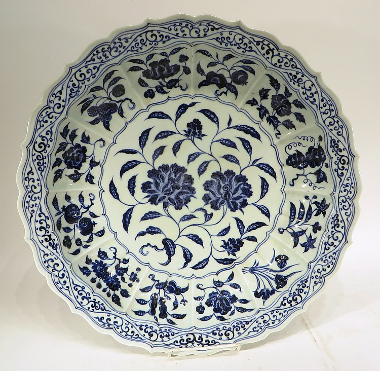 CHINESE MING BLUE AND WHITE SHALLOW BOWL