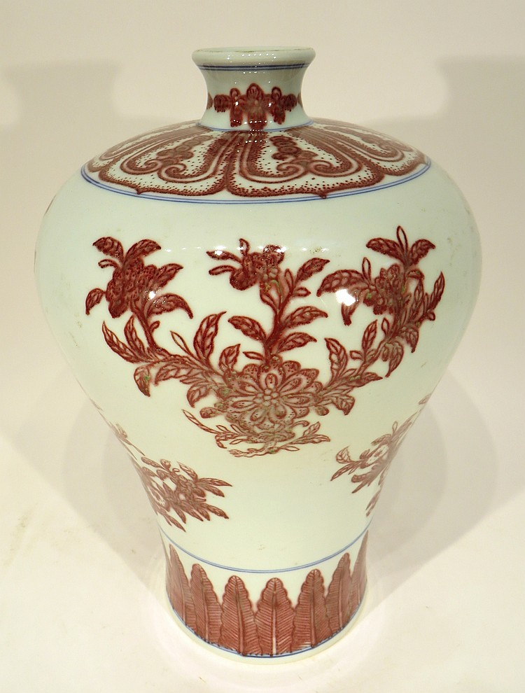 CHINESE RED AND WHITE MEI PING VASE