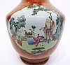 CHINESE QIAN LONG MARKED VASE IN FAMILLE ROSE