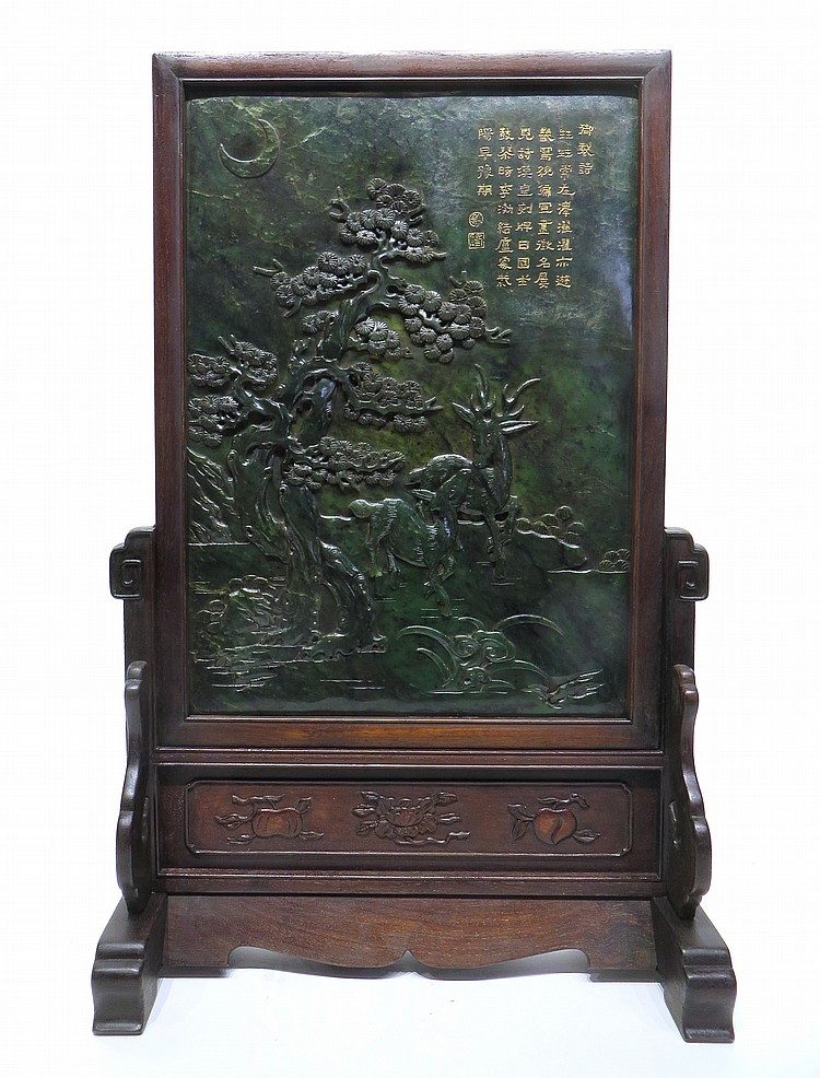 CHINESE  HAND CARVED GREEN JADE TABLE SCREEN