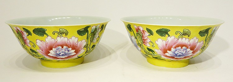 PAIR OF CHINESE QIAN LONG MARKED BOWLS