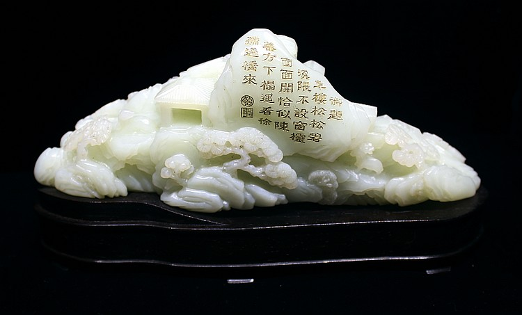 WHITE JADE CARVED MOUNTAIN ON CUSTOM STAND