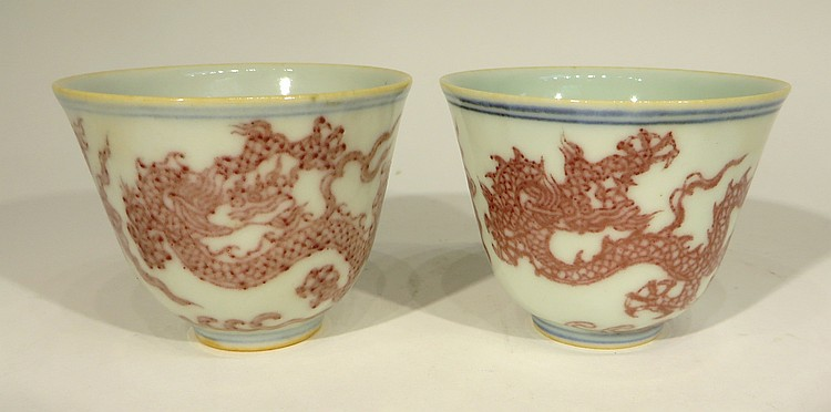 PAIR OF CHINESE RED & WHITE TEA CUPS