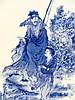 BING WU 20TH CENTURY BLUE & WHITE CONG VASE