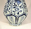 CHINESE BLUE AND WHITE YUAN STYLE VASE