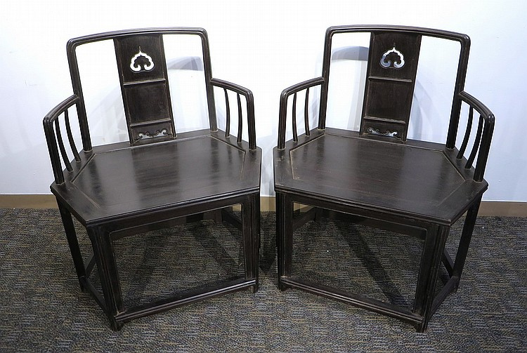 PAIR OF ZITAN CHAIRS
