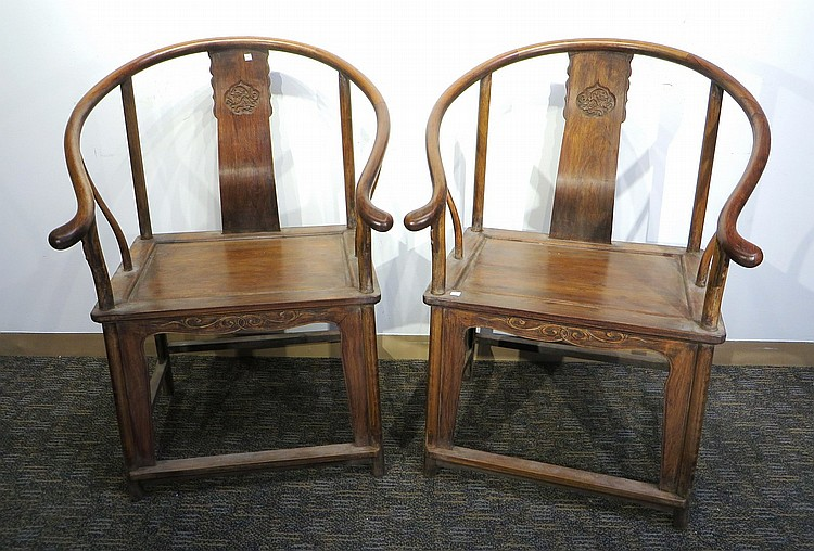 PAIR OF CHINESE HUANG HUA LI ROUND CHAIRS