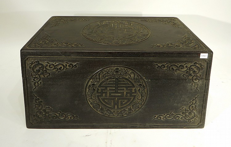 CHINESE HAND CARVED ZITAN STORAGE BOX