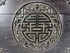 CHINESE HAND CARVED ZITAN STORAGE BOX