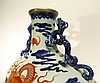 CHINESE QIAN LONG PORCELAIN DRAGON VASE