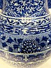 CHINESE QIAN LONG PORCELAIN ZUN VASE