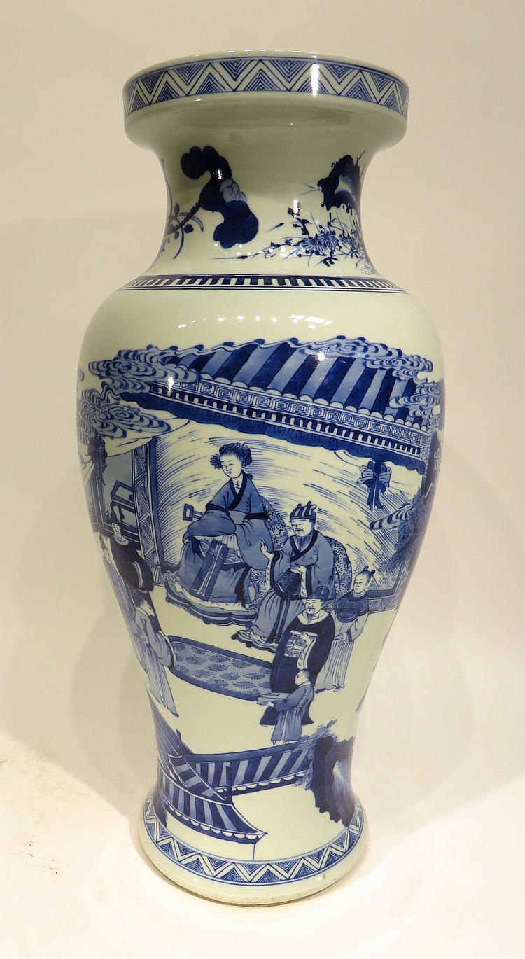 CHINESE KANG XI BLUE & WHITE VASE